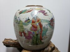 Old Chinese DOUCAI Porcelain Ginger Jar With Lid