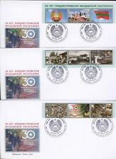 Transnistria 2020 30 years of the founding of the PMR 3 FDCs