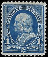 VEGAS - 1895 Sc# 264 - Mint, No Gum - XF Centering! - Lt Crease R Edge - ER54