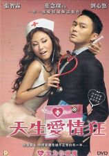 Natural Born Lovers DVD Julian Cheung Chilam Annie Liu NEW R0 Eng Sub