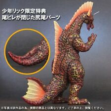 X-Plus Toy Ric Toho Large Monsters Series Titanosaurus with Replacement Tail New