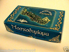 Orthodox Incense Church Greek Holy Mt. Athos St. Mary Prayer Panagia Garden ¼lb