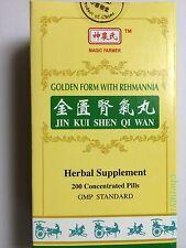Golden Book Herbal Extract - Jin Kui Shen Qi Wan - 金匮肾气丸