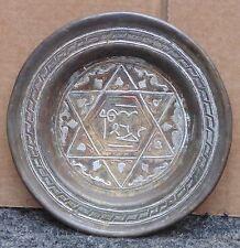 ancienne magnifique  assiette oriental calligraphie argent et cuivre bon etat