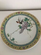 Antique Chinese Porcelain Bird Rose Footed Dish Stamped