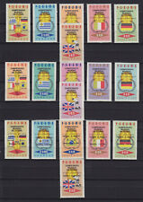 PANAMA 1966, SOCCER, FOOTBALL, 4 COMPLETE SETS (WITH & WITHOUT OPT), MNH VF