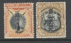 North Borneo Sc J14, J15, MNG. 1901 5c Peacock & 6c Coat of Arms postage due