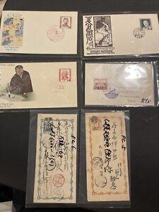 Japan Stamp FDC + Etc (x6)
