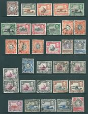 KUT George VI used stamp collection including shade and perf varieties
