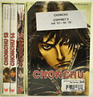Lot 3 Mangas VF - CHONCHU - Coffret Vol 5 - n° 13 + 14 + 15 - TOKEBI - NEUF