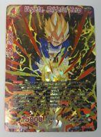 Vegeta, Prideful Hero - Dragon Ball Super CCG NM/M BT8-125 NHR