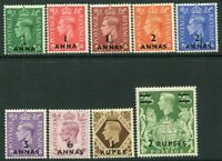 BRITISH POSTAL AGENCIES IN EASTERN ARABIA-1948 Set to 2r on 2/6 Sg 16-24 MM