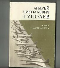 Russian aircraft book Soviet USSR aviation Aviator Tupolev TU Airplanes plane