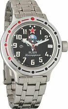 Vostok Amphibian 420288 Vdv Automatic Wristwatch Wr 200 Fast delivery from Usa