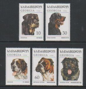 Georgia - 1997, Dogs short set (Excludes 125t value) - MNH - SG 228/32