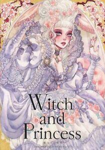 SAKIZO ART BOOK Witch and Princess Doujinshi A4 24P