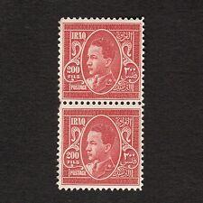 IRAQ 1934 PAIR OF KING GHAZI 200 FILS STAMPS MINT
