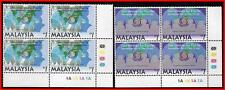MALAYSIA 1999 YEAR of OLDER PERSON blocks of 4 SC#682-83 MNH MAPS (K-J18)