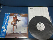 AC/DC Blow Up Your Video Japan Promo White Label Vinyl LP w OBI Angus Young
