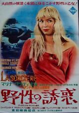 La SORCIERE BLONDE WITCH Japanese B2 movie poster MARINA VLADY 1956 RARE NM
