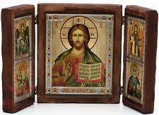 "Wooden Icon Triptych Lord Jesus Christ Pantocrator Складень Cпаситель 17""x10"""