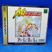 PuLiRuLa Arcade Gears Sega Saturn SS Xing Used Japan Import Boxed Tested 1997