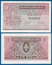 LAOS 1 Kip (1962)  UNC   P. 8