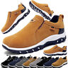 New Men's Sports Shoes Outdoor Breathable Casual Sneakers Running Walking Shoes