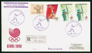 MayfairStamps Korea Seoul Games Archery & Weightlifting 1988 Cover wwp61253