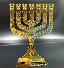 Antique Gold 7 Branch Temple MENORAH 12 Tribes Of Israel Design Jerusalem Gift