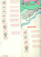 """TAIWAN China Formosa """"Year of Cow"""" 11 different postal stationery pc + folder **"""