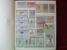 OLYMPIC - SPORTS STAMP COLLECTION / WORLDWIDE LOT / 235 pieces!
