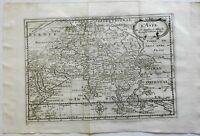 Asia Continent Korea as Island Land Jesso Ottoman Empire Arabia 1683 Sanson map