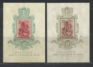 HUNGARY - B108-B109 - MH - 1939 - NATIONAL PROTESTANT DAY