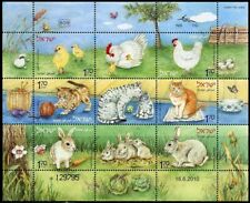 Israel 2010 Farm Animals Sheetlet  #1836 Mint NH