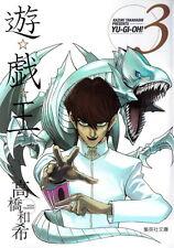 "028 YU GI OH - Game King Japanese Manga Anime 24""x34"" Poster"