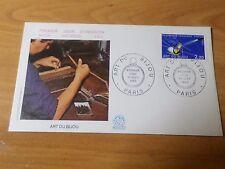 FRANCE 1983, FDC 1° JOUR, ART DU BIJOU, VF