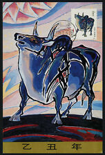 China PR 1966 on Maxi Card - Year of the Ox