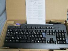Toshiba / Lenovo Black Japanese Keyboard SK-8820 31P7433 Preferred Pro