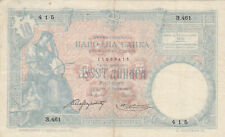 10 DINARA VERY FINE  BANKNOTE  FROM KINGDOM OF SERBIA 1893 PICK-10 RARE