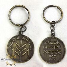 1 MIL PALESTINIAN COPY COIN KEY CHAIN RUSTY COLOR