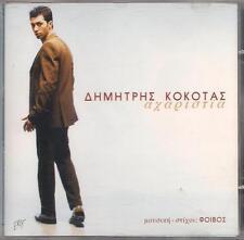 Dimitris Kokotas - Aharistia / Rare Greek Music CD Phoebus