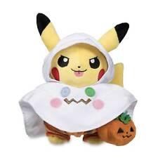 Pokemon Center Pikachu Ghost Costume Poké Plush (Standard) - 8 In.