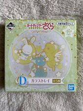 Cardcaptor Sakura Ichiban Kuji Starlight Collection Prize D Glass Tray