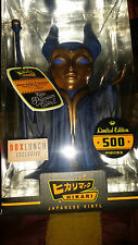 BOX LUNCH Exlusive FUNKO HIKARI MALEFICENT GOLD VARIANT ONLY 500 MADE! SOLD OUT!