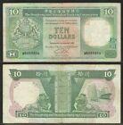HONG KONG - 10 Dollars 1.1.1989 Pick 191c VF++