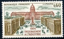 STAMP / TIMBRE FRANCE NEUF LUXE N° 1775 ** HISTOIRE DE FRANCE INDUSTRIE