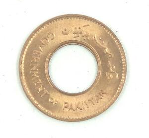 Pakistan Coin 1 Pice 1952 AU-UNC