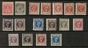 Spain Philippines 1889-.Collection of 17. MH. Very Fine.