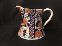 Antique Japanese Chinese Imari Pattern Jug Ceramic Porcelain Floral Design